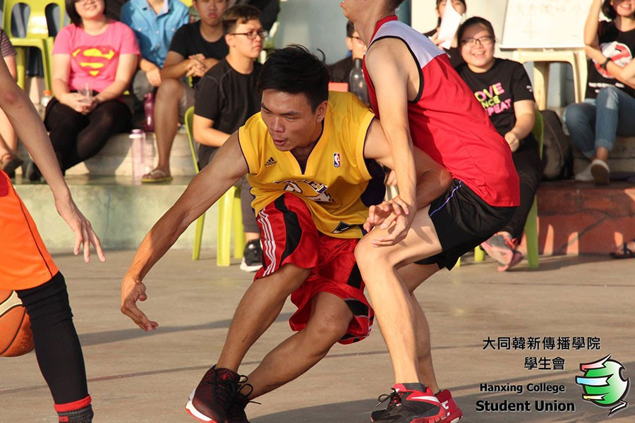 The Amazing 3-on-3 Basketball Competition!